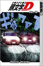 COMICS - INITIAL D - VOL 10 - SHIGENO, SHUICHI - 9781591821106